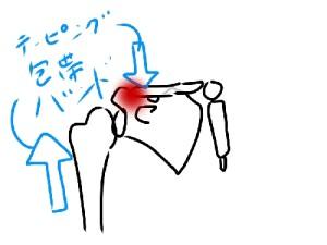 IMG_0160 - コピー